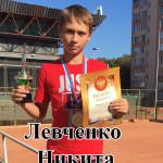 Левченко Никита