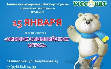 mishka-banner