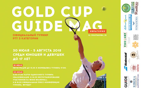 GOLD CUP1